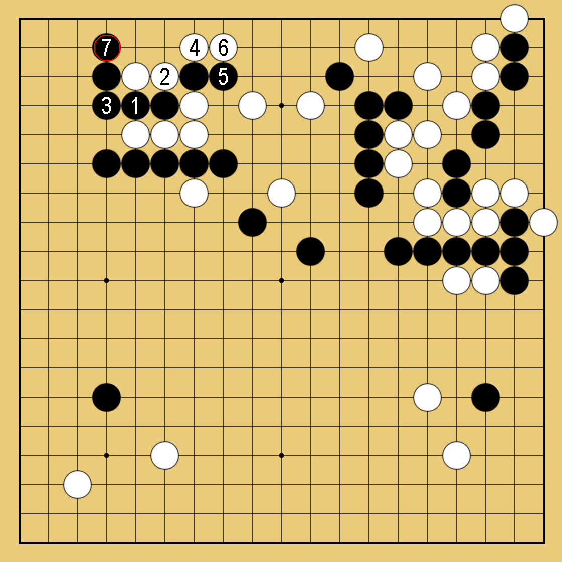 棋聖戦4封じ手2